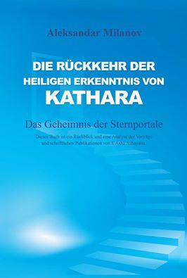 kathara DE